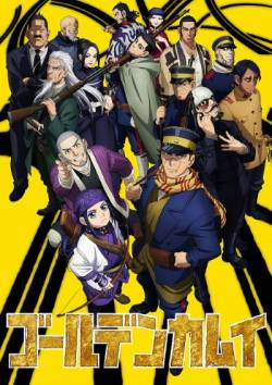 Golden Kamuy 2018
