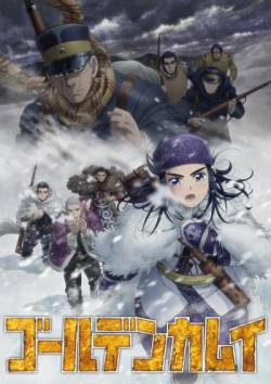 Golden Kamuy 2020